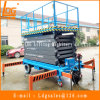 Semi-Electric Hydraulic Scissor Lift (SJZ0.5-16)