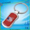 Epoxy Rectangle Blank Metal Keychain (XY-YSK1088)