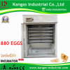 CE Certified Double Heat and Wet System Automatic Digital Duck Egg Incubator (KP-9)