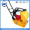 160kg Petrol Reversible Plate Compactor