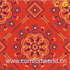 Printed Brushed Carpet (SADT04070)