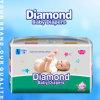 Ultra Thin Baby Diaper (JH15)