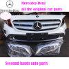 Car Bumper/Auto Bumper/Auto Repair Tool/ Auto Spare Parts/Bumper