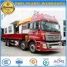 Auman 8X4 Heavy Duty Cargo Truck Mounted with 14 T Telescopic Crane