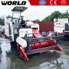 1.4m3 Grain Tank Rice Wheat Combine Harvester (4LZ-4.0E)