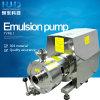 High Shear Dispersing Emulsion Pump