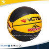Latest Design Junior Youth 27.5 Inch Basketball