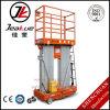 Jeakue Aluminum Mobile Aerial Work Platform