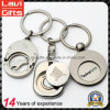 Custom Shopping Trolley Token Coin Keychain for Promotion