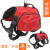 Adjustable Dog Backpack Pet Products for Hiking Camping Travel Pack Outdoor Accessory Saddlebag (YD637)