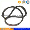 Best Quality Cogged V Belt 107X8 944 0913
