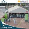 12m*33m Cheap Aluminium Structure Sport Reception Tents