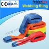 High Tensile Polyester Flat Webbing Sling