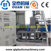 HDPE Bottle Flakes Recycling Machine