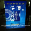 Frameless Aluminum Advertising Tradeshow Display LED Light Box, Double Side Fabric Light Box