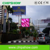 Chipshow AV16 Full Color Outdoor Advertising LED Display