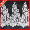 Hot Products Custom Design Hot Selling Wholesale French Lace