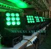 9PCS 12W 4in1 LED Moving Head Beam Light (YS-252)