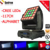 Hot Matrix 117CH Alphabet Beam LED Moving Head