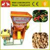 Professional Manufacturer Fresh Coffee Bean Peeling Machine +86 15003842978