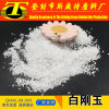 White Fused Alumina/ Wfa for Abrasives and Sandpaper