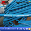 Flexible Rubber Hose/High Pressure Washer Hose/Hydraulic Hose