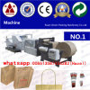 Square Bottom Fast Speed Paper Bag Making Machine