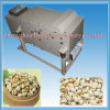 High Performance Pistachio Opening Machine