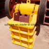 PE150*250 Mini Jaw Crusher, Mini Rock Crusher