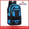 Waterproof Big Sports Camping Travel Backpack Bag for Men/Women