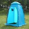 Oxford Dome Tent for Changing Clothes Outdoor Camping