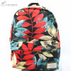 Colorful Leaves Print Polyester Rucksack