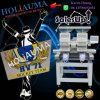 Holiauma Computer Double Head Cap Embroidery Machine Maquina De Bordado