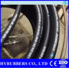Rubber Hose (Oil hose) Price