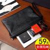 2017 New Clutch Bag Fashion and Trend Men′s Handbag (6541)