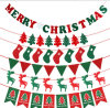 OEM New Product Christmas Rattan Bunting for Hang Decoration