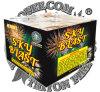 Sky Blast 49 Shots/Wholesales Fireworks