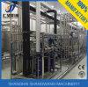 Milk Sterilizer/Pasteurizer/Sterilizing Machine