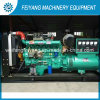 32kVA Electric Generator with Lovol