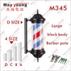 Guangzhou Meiyang Fashion Rotating Barber Pole Light