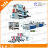 Economical Type 2 Color Flexo Printing Machine (CJS882-003)