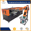 Auto Plastic Bottle Making Machine