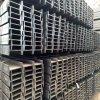 Building Materials Alibaba China I Beam Steel