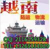 Logistics to Vietnam From China Double Clearance Door to Door