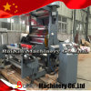 Cl Flexographic Printing Press Machine (satellite)