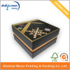Printing Gift Box with Surrouding Edge Box