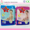 Quick Absorbention and Dry High Quality Disposable Baby Diaper