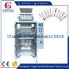 8 Lanes Back Seal Granule Packing Machine (DXD-880KB)