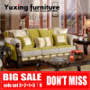 Traditional Fabric Sofa for Living Room Classic Home Furniture Set