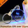 Promotional Gifts/Souvenir Heart Metal Keyring Crystal Keychain (YT-3271)